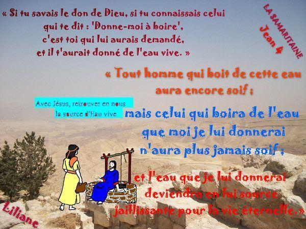 """Bénédiction du 05 juillet : """"Le jour viendra, Seigneur, où nous verrons ta gloire."""" Eff18541"""
